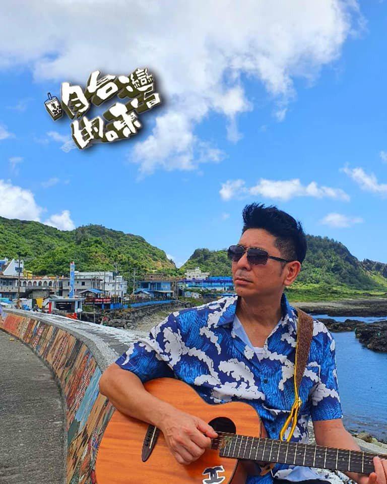 荒山亮主持外景節目「咱台灣的味」已暫停錄影。圖/摘自臉書