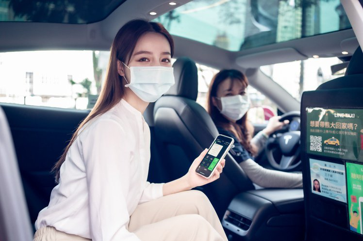 LINE TAXI官方帳號輸入「搭車戴口罩」即可獲得價值共1,050元的「防疫安...