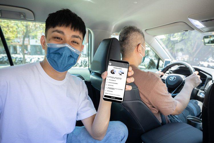 Uber新推出「乘客驗證碼」功能,確保Uber App上顯示的車隊職業駕駛是提供...