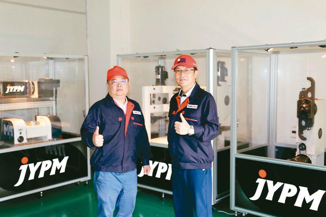 兆奕精密機械總經理莊畇騰(右)。黃奇鐘/攝影