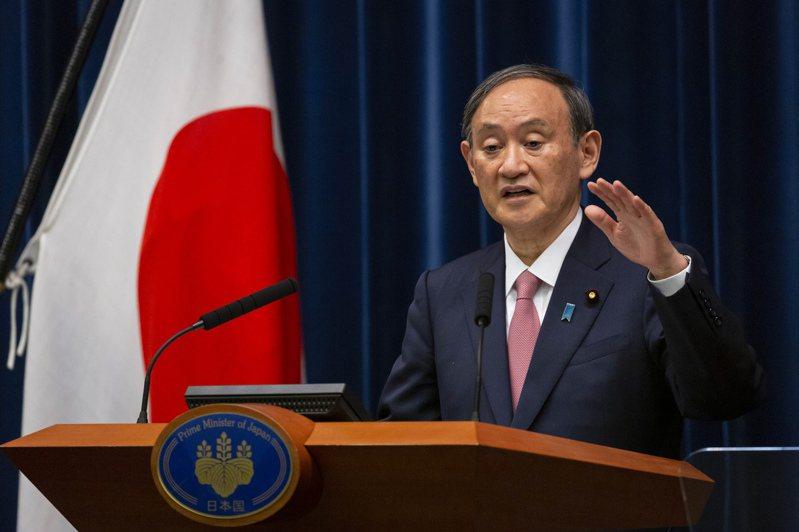 日本首相菅義偉。(美聯社)