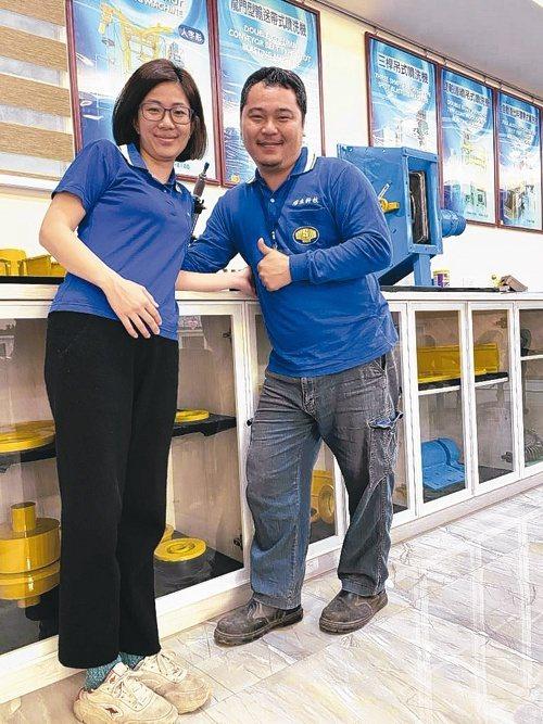 燿生機械廠長呂彥勳(右)與採購經理王珮君合影。吳青常/攝影