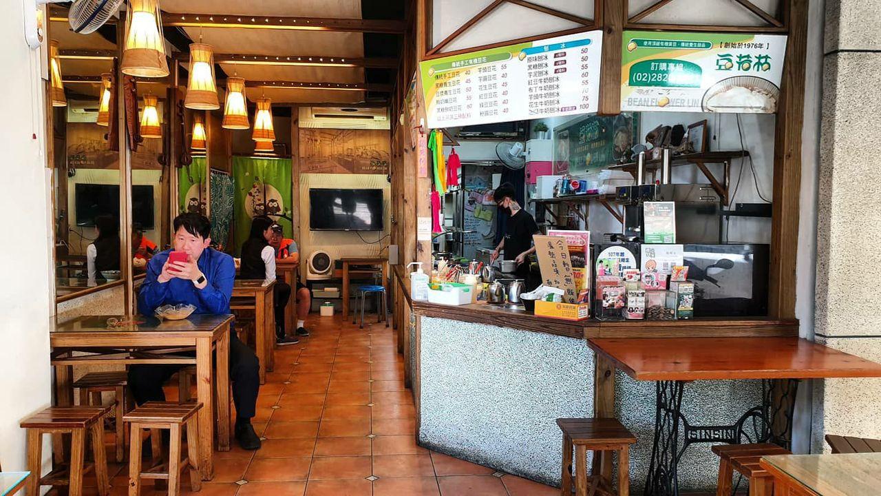 台北捷運石牌站周邊美食,不少在地人推薦「豆花林」。 圖/胡瑞玲 攝影