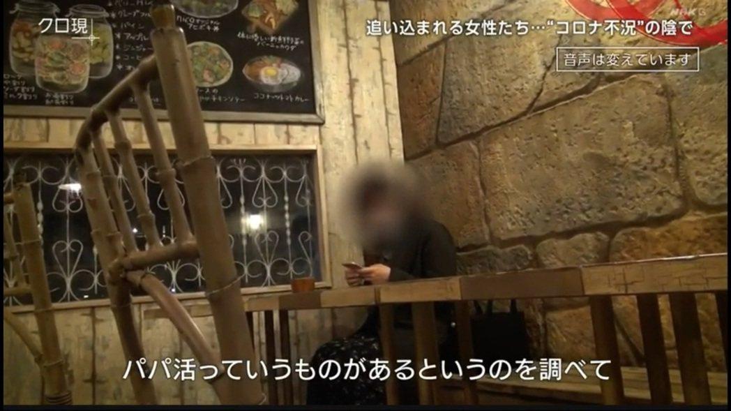 2020年12月,NHK特別報導組也再次製作了<a href=