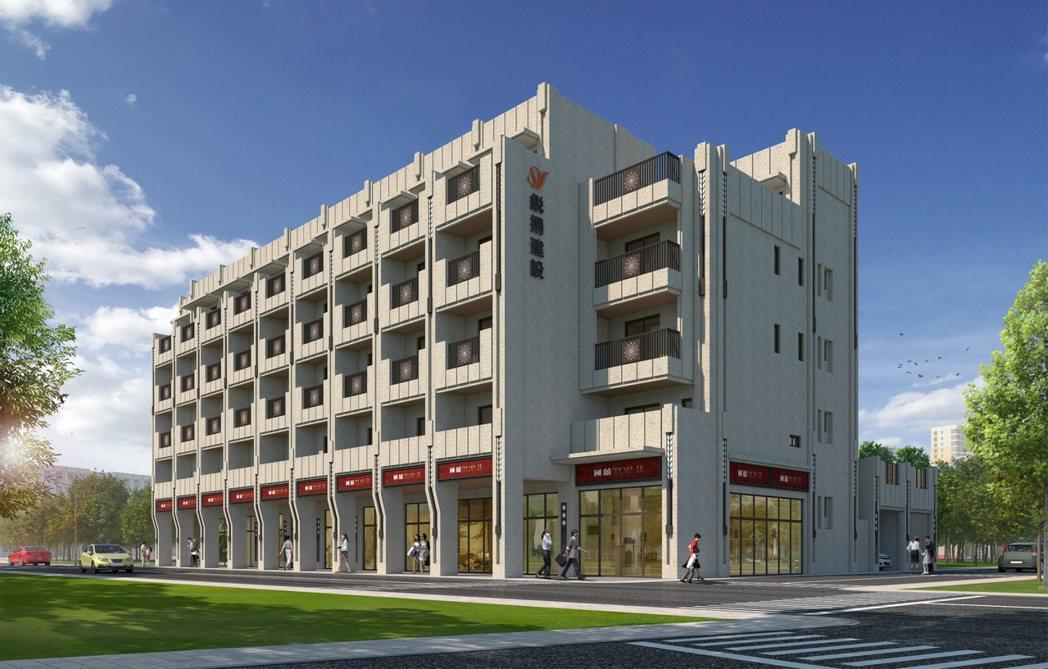銳揚國囍店墅外觀3D示意圖。