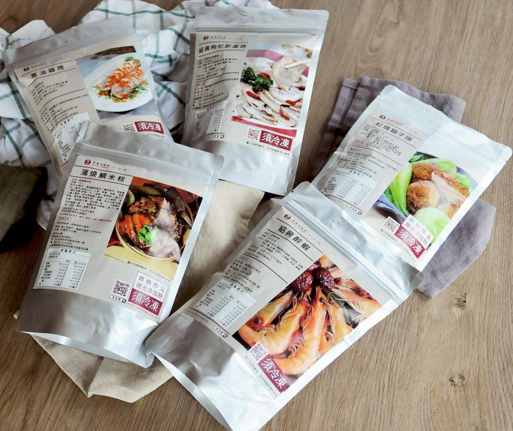 鮮凍美食以特製保鮮袋包裝,保存期限長,非常便利。  台南大飯店/提供