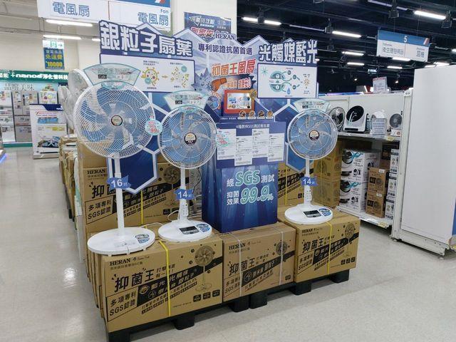 禾聯抑菌王風扇在各大通路均有販售。 禾聯碩/提供