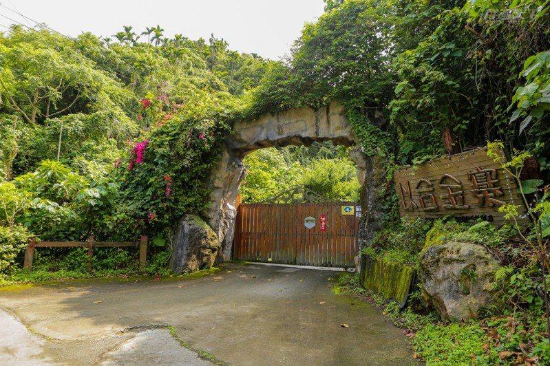 以合金寨的入口讓人有種本大王回到山寨的感覺。