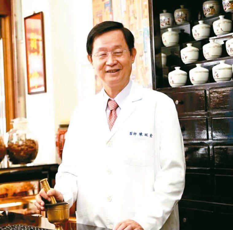 中醫師公會名譽理事長陳旺全。圖/陳旺全提供