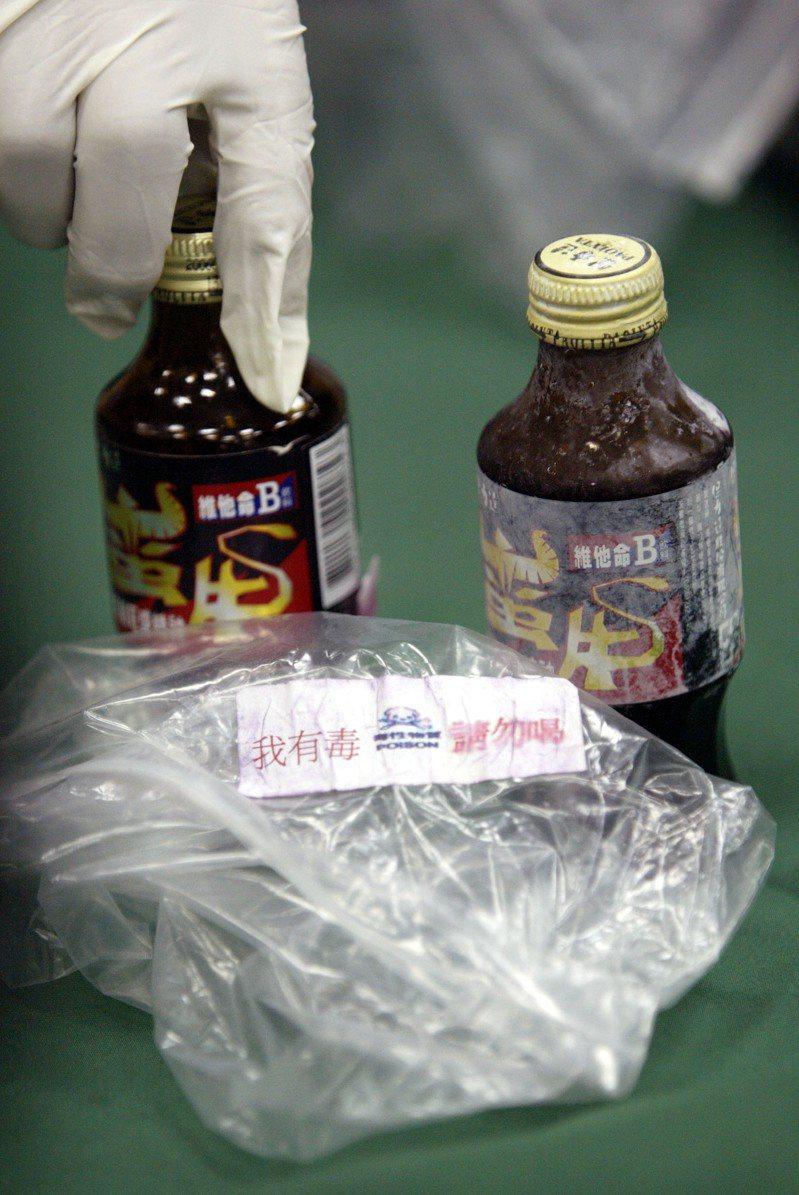 知名飲料蠻牛遭人下毒,嫌犯在瓶身貼上「我有毒請勿喝」字樣,還畫上骷髏頭。圖/聯合報系資料照片