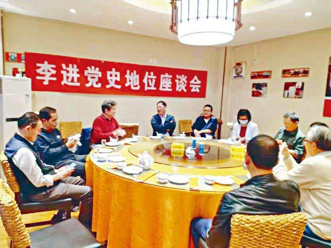 大陸文革55周年,香港星島日報稱,左派北京紀念活動被取消。星島日報