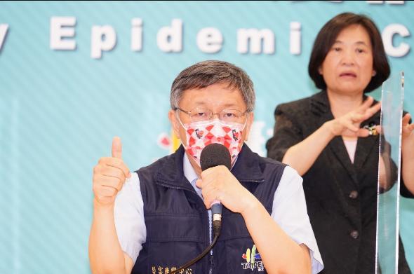 台北市長柯文哲。圖/北市府媒體事務組提供