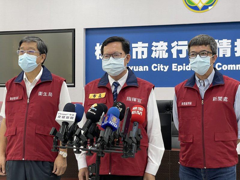 市長鄭文燦表示,南崁地區2所學校停課14天,國三、高三學生明起不必到校上課。記者楊湛華/攝影