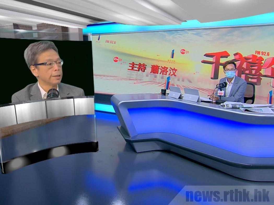 香港呼吸系統科專科醫生梁子超認為,當局應該不論是否已接種疫苗,統一要求所有從台灣...