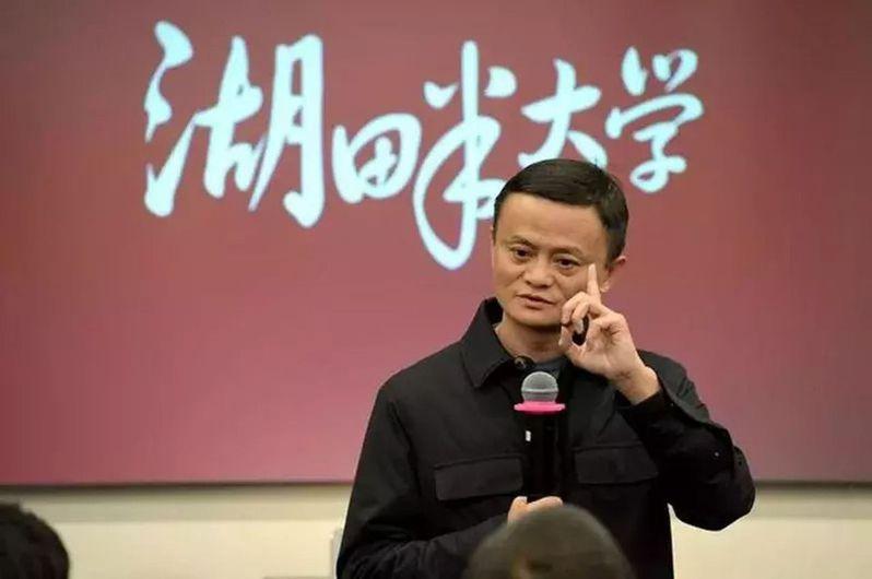 馬雲任湖畔大學校長,並親自授課。(取材自湖畔大學網站)