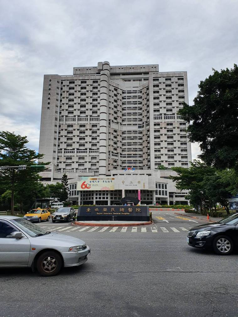 北榮也宣布醫院全面降載。記者楊雅棠/攝影