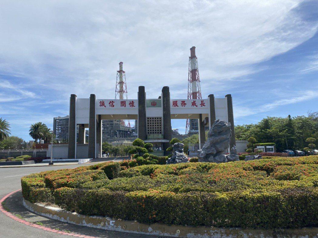 興達電廠今天中午12點54分發生跳機,台電說明原因。記者陳弘逸/攝影