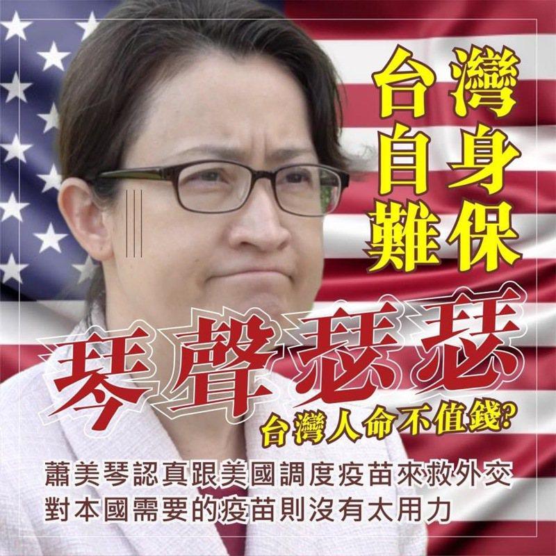 圖/取自賴士葆臉書