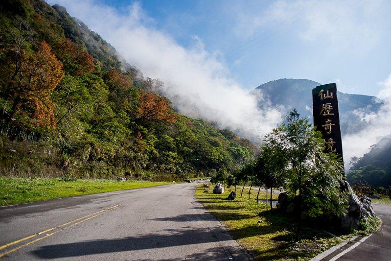 八仙山國家森林遊樂區。圖/東勢林管處提供