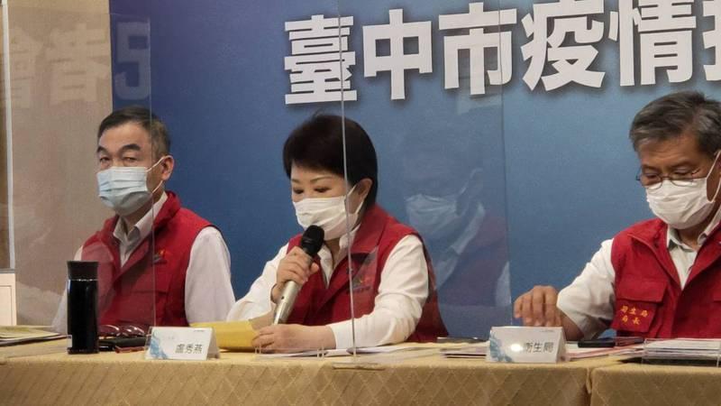 台中傳出新疫情,除了重慶國小一例,大里地區已再新添一例(案1886),連同昨天的68歲男子,大里已有兩例。記者黃寅/攝影
