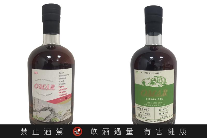 本次榮獲特雙金牌獎的兩支OMAR威士忌,「OMAR原桶強度麥芽威士忌新橡木桶#01150455」(右),與「OMAR原桶強度單一麥芽威士忌梅子酒桶」,風格皆相當強烈且鮮明。圖/台灣菸酒公司提供。提醒您:禁止酒駕 飲酒過量有礙健康。