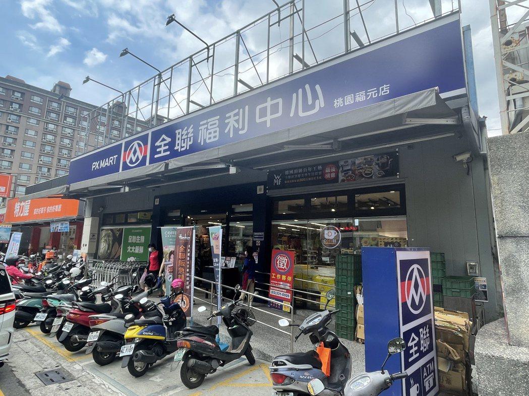 確診者曾於5月13日21時許至全聯桃園福元店購物。記者楊湛華/攝影