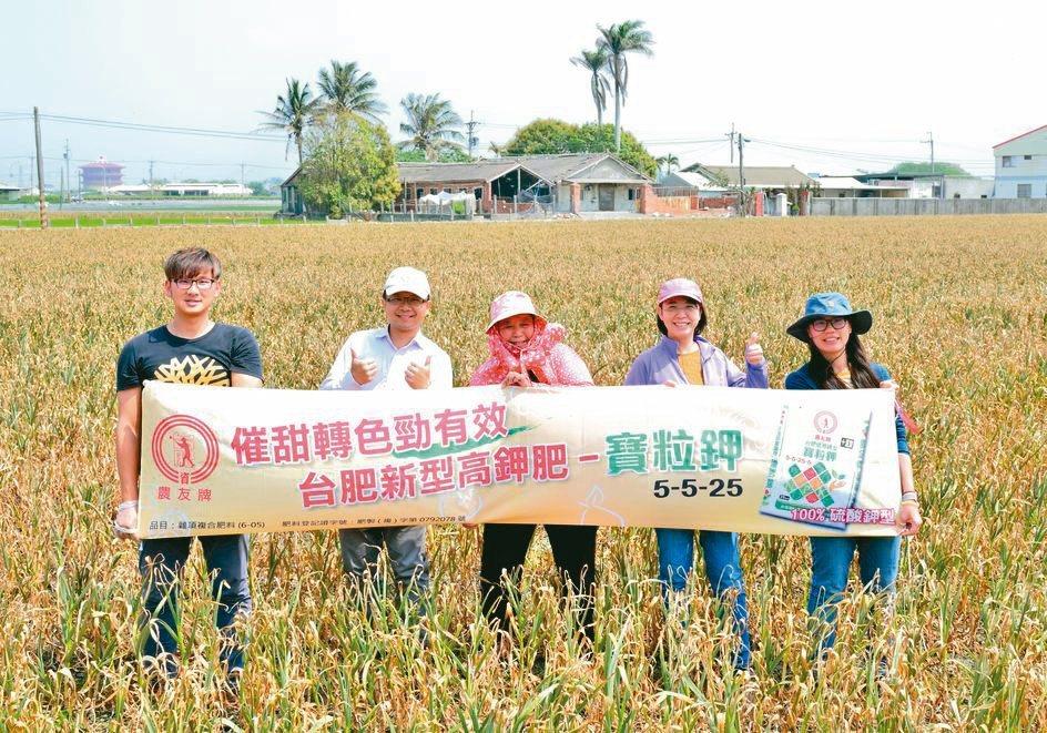 台肥研發團隊與農友進行肥料試驗,成果獲農友肯定。台肥公司/提供