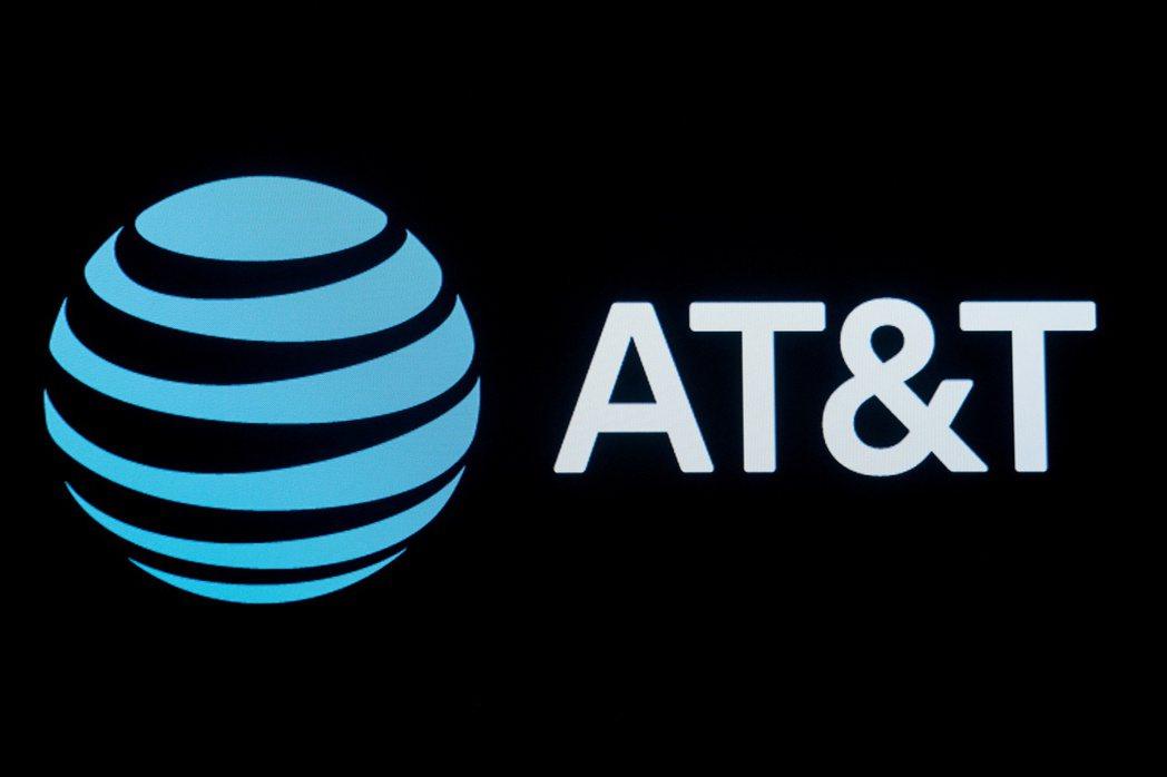 AT&T將分拆旗下的內容部門華納媒體,並讓這個部門與Discovery合併。 (...