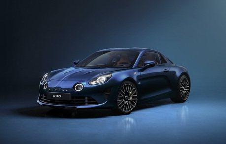 Alpine預告全新電動車型 高級GT、鋼砲與A110後繼車!