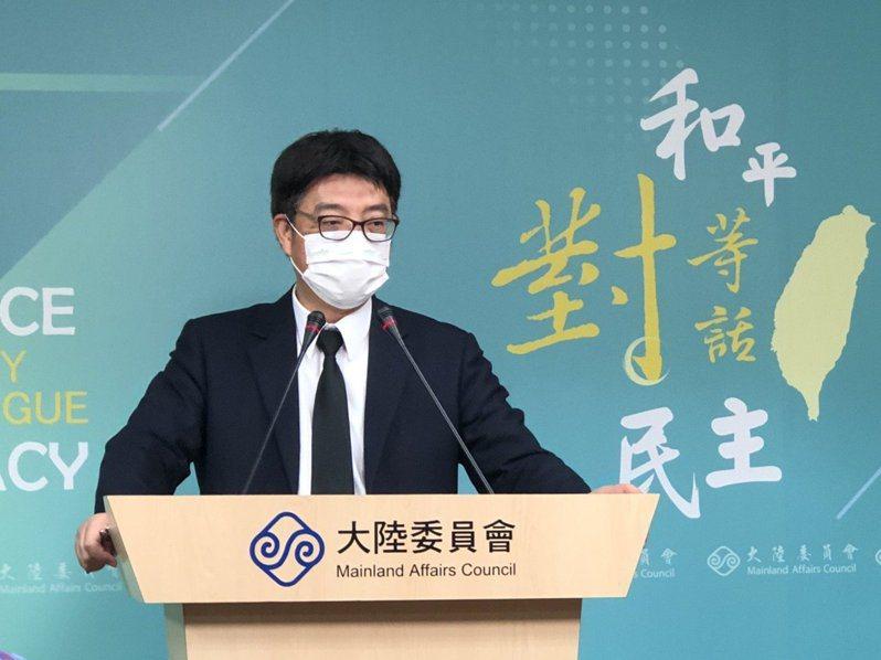 香港駐台辦事處暫時停止運作,陸委會18日表示,無論基於何種原因,我方均予尊重。記者林汪靜/攝影
