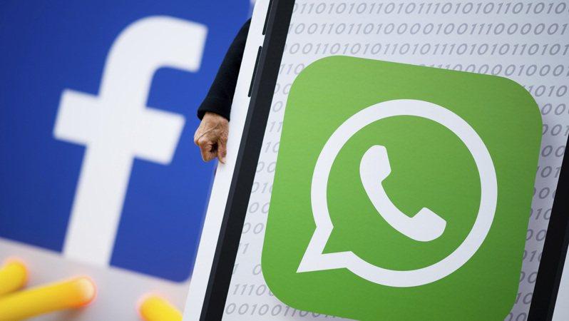 科技公司臉書(Facebook)依據新的資料使用政策,得以從旗下WhatsApp通訊軟體的用戶身上蒐集資料。(美聯社)