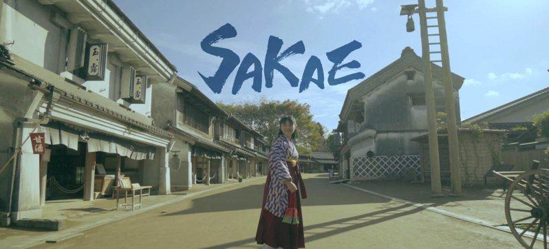 成田機場周邊觀光:千葉房總之村  cosplay與體驗走訪老日本的生活
