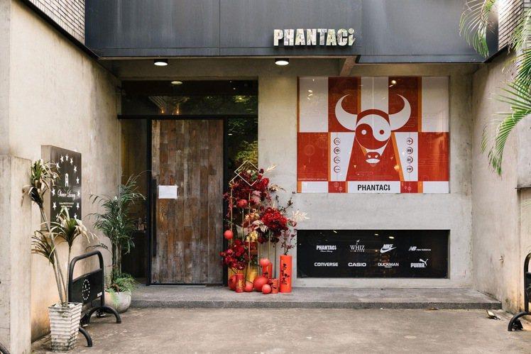 由天王周杰倫擔任經營者之一的PHANTACi台北旗艦店、西門店,宣布即日起停業至...