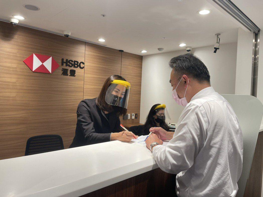 滙豐銀行配備頭戴式防護面罩保護客戶也保護員工。圖/滙豐銀行提供