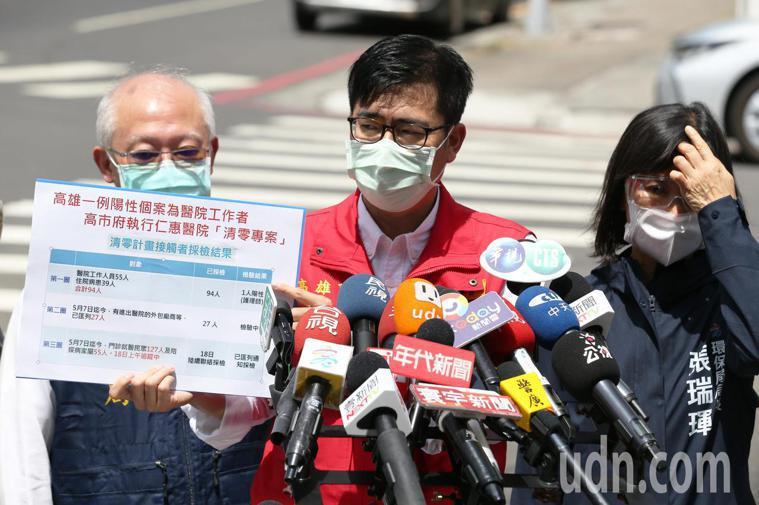 高雄市長陳其邁說明仁惠醫院執行清零專案情形。記者劉學聖/攝影