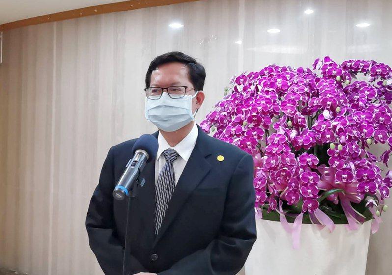 桃園市長鄭文燦認為進橙燈勢在必行,周四召開抗旱會議。曾增勳/翻攝