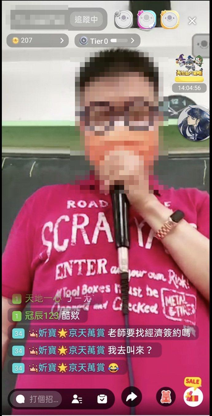台北市、新北市昨宣布高中以下全面停課,但「停課不停學」,台北市也搬出「台北酷課雲」,未料今日亂象頻傳,不少人根本無法登入,有教師用「17直播」遠距教學。圖/擷取自臉書