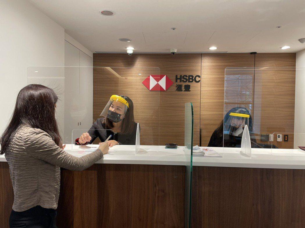 隨著疫情升溫,滙豐(台灣)商業銀行也提高第一線服務客戶的防疫等級,全面配發頭戴式...