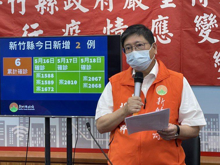 新竹縣長楊文科表示,案2067及案2068皆為主動自費採檢確診。記者陳斯穎/攝影