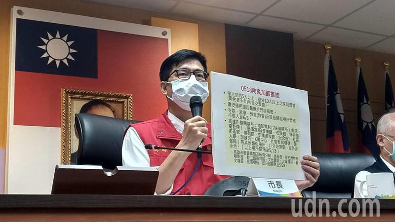 高雄市長陳其邁上午在防疫會議後說明。記者蔡孟妤/攝影
