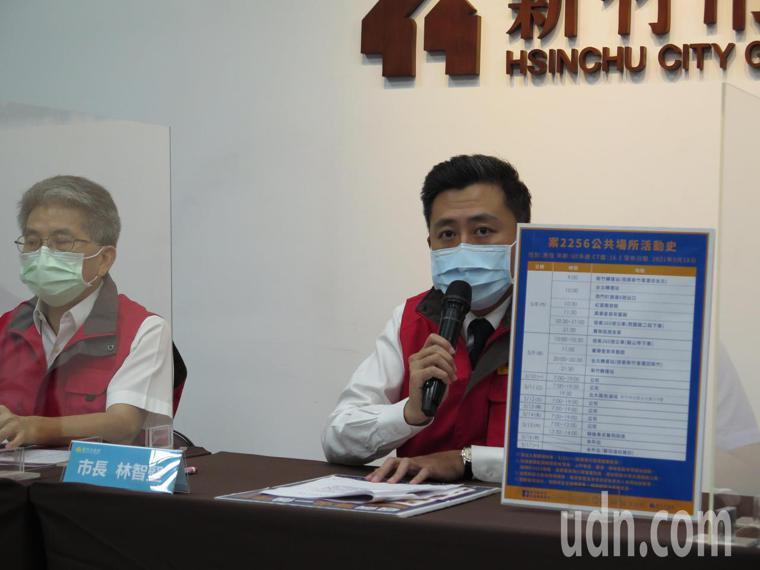 新竹市今天出現1例確診,為曾2度造訪萬華茶藝館的60歲男子,新竹市長林智堅證實該...