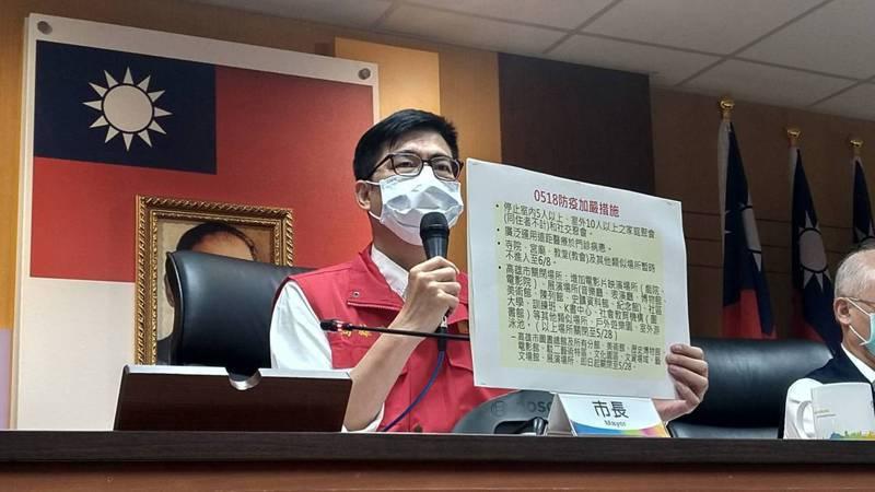 高雄市長陳其邁今在防疫會議後說明防疫措施。記者蔡孟妤/攝影