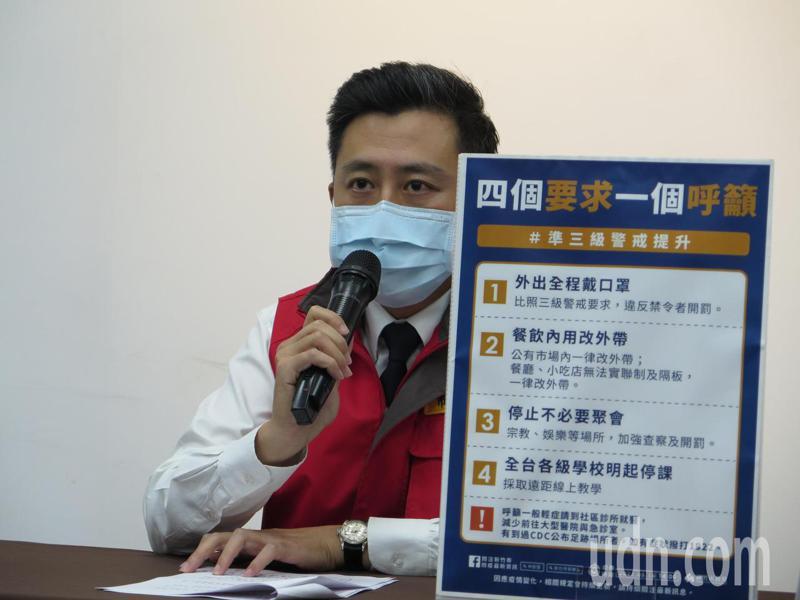 市長林智堅今天出席疫情說明記者會,心情顯得沈重,也提出4個要求、1個呼籲,要求民眾外出全程戴口罩,比照三級警戒,違反禁令者就要開罰。記者張裕珍/攝影