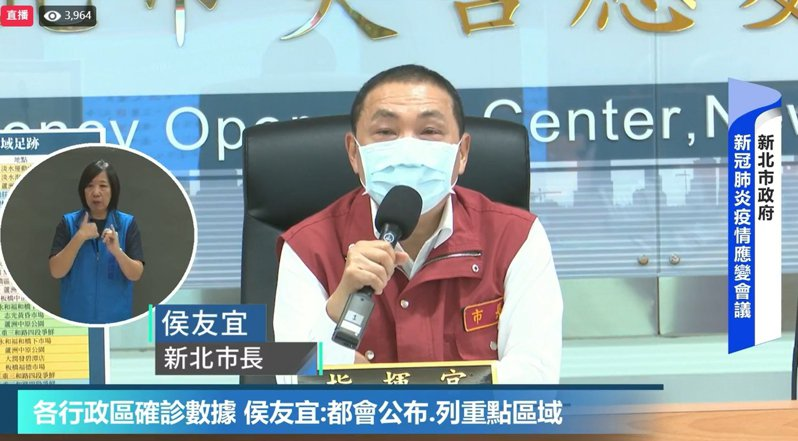 新北市長侯友宜希望中央能盡快補足疫苗供不應求的狀況。圖/取自侯友宜臉書