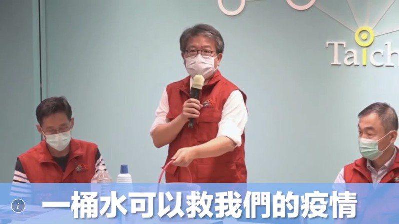 台中市環保局長陳宏益提出5055有效清毒室內空間,一桶水可救疫情!圖/台中市環保局提供