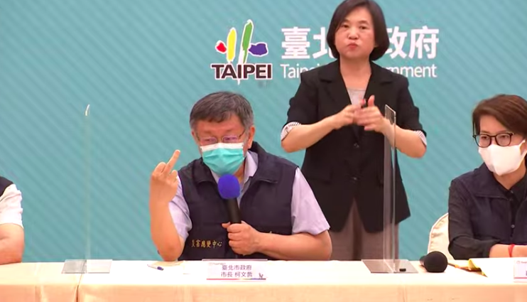 柯文哲說,今天在一大堆壞消息中,還是有一個好消息,台北市快篩站的陽性率已經從11%降至今天到下午的4.7%,甚至柯文哲再度呼籲大家外出不要脫口罩時,又忍不住比出中指。圖/擷取自直播