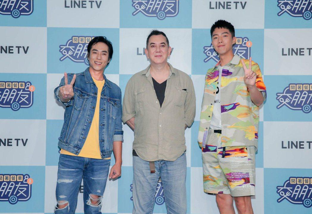 莊凱勛(左起)、黃秋生和蔡凡熙搭檔主持「開著餐車交朋友2」。圖/摘自臉書