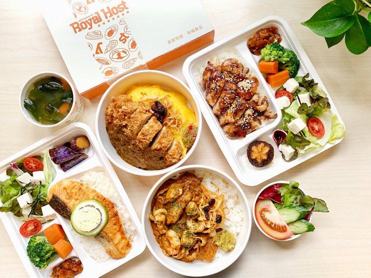 樂雅樂提供有20款外帶餐點「買3送1」的優惠方案。圖/樂雅樂提供
