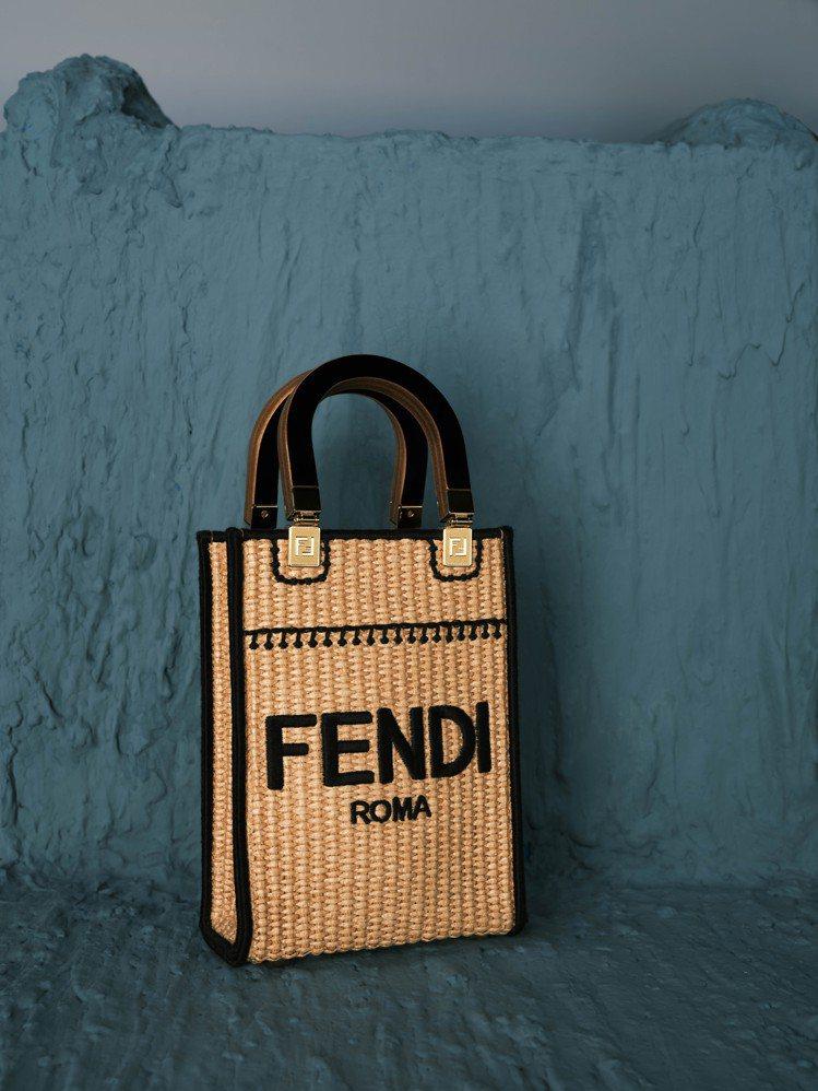 FENDI Vertigo編織造型mini shopper,49,000元。圖/...