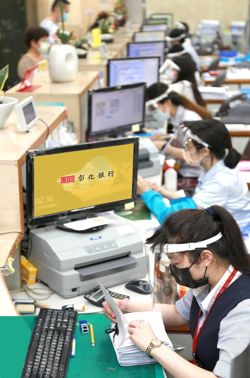 彰化銀行北部第一線員工即日起戴上防護面罩服務客戶。圖/彰化銀行提供
